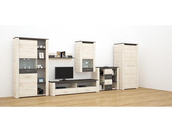 Brema Maxi szekrénysor